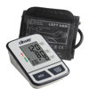 Picture of Economy Blood Pressure Monitor, Upper Arm